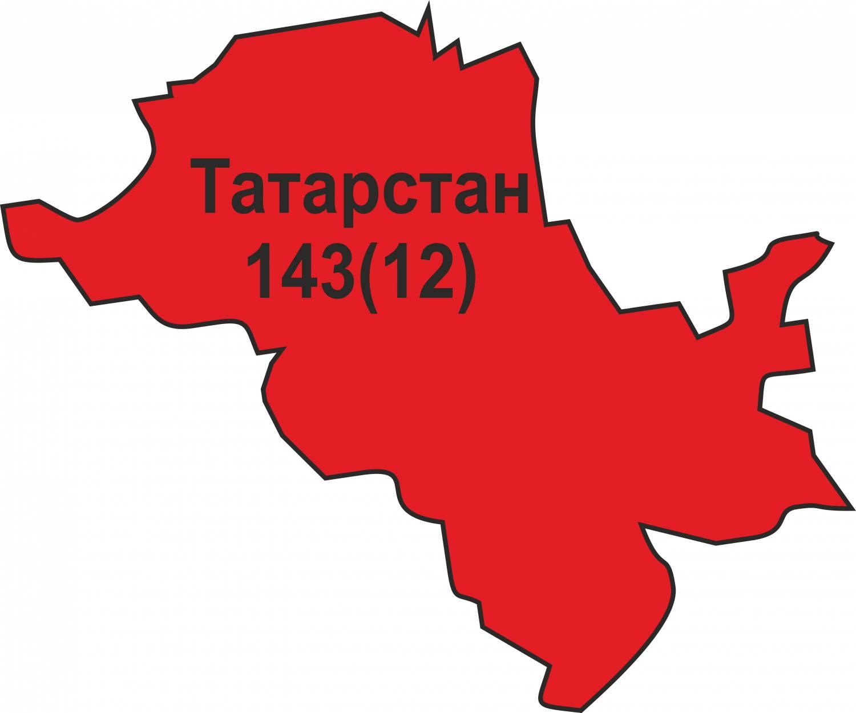 Новости ивановской области за последнюю неделю